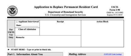 formulario I-90